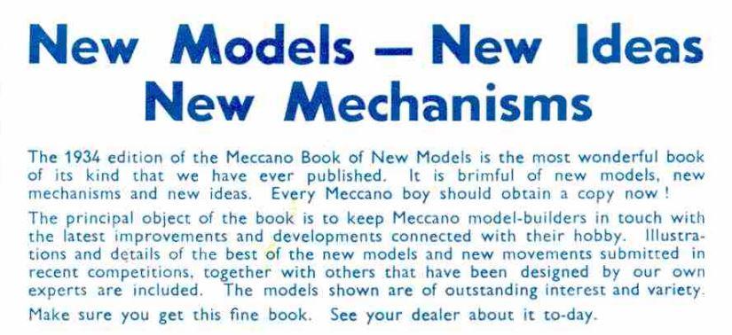 MEccano Now